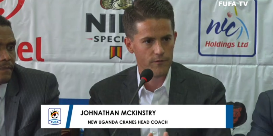 jmck ugandacranes presslaunch screengrab 1 300919