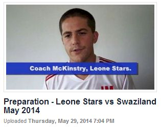 Coach McKinstry shares his thoughts ahead of the return game against Swaziland